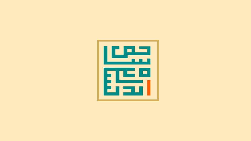 اندیشکده شاخص طراحی سایت